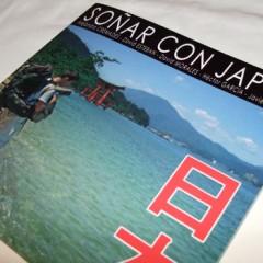 Soñar con Japón, fotografiando el sueño