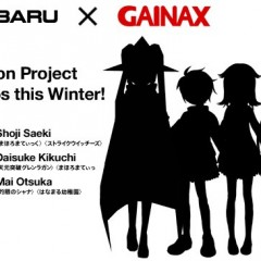 Gainax y Subaru unidos por el anime y nuevos anuncios de 'Panty and Stocking & Gaterbelt'