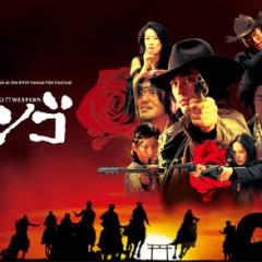 Sukiyaki Western Django: Takashi Miike y el oeste japonés