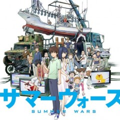 'Summer Wars' será emitida por Canal+ Xtra en febrero