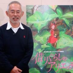 'Karigurashi no Arrietty', más detalles de la nueva película de Ghibli y… ¡sí! Confirmación de otra más dirigida por Miyazaki
