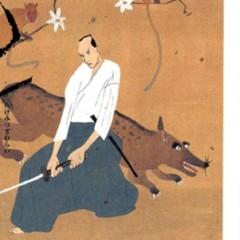 Glénat publicará 'Takemitsu Zamurai' en noviembre [Saló 2009]