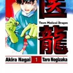 'Team Medical Dragon', curando el aburrimiento