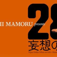 '28 1/2′, primeras imágenes de la adaptación de 'Tetsujin 28' dirigida por Mamoru Oshii
