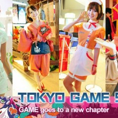 Las chicas del Tokyo Game Show 2010