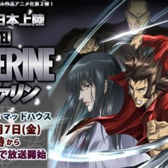 'Wolverine' (anime) y 'The Wolverine' (de Darren Aronofsky), ración doble de adamantium