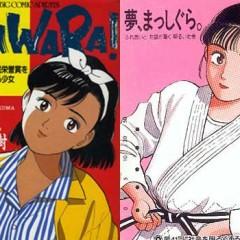 El manga de Yawara!! (Cinturó negre) será editado por Glénat, aunque sólo en catalán