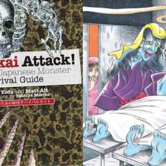 Yokai Attack!: La guía definitiva de los monstruos y fantasmas japoneses