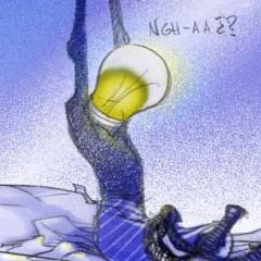 'Mr. Bulb', la poética elocuencia de Ferry