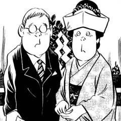 'Shigueru Mizuki. Autobiografía vols. 3 al 6', concluye un viaje apasionante