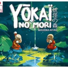 Yōkaï no Mori, aprendiendo a jugar al ajedrez japonés
