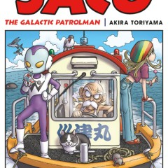 'Jaco, el patrullero galáctico': regresa el Toriyama más entrañable
