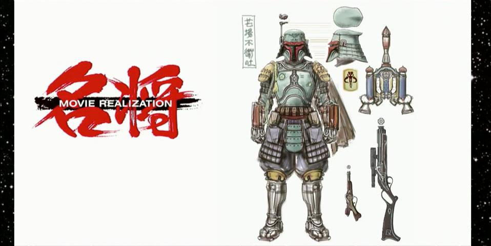 Tamashii Nations Movie Realization Star Wars