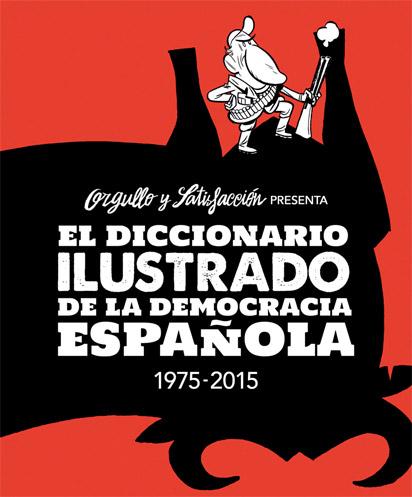 Diccionario ilustrado portada