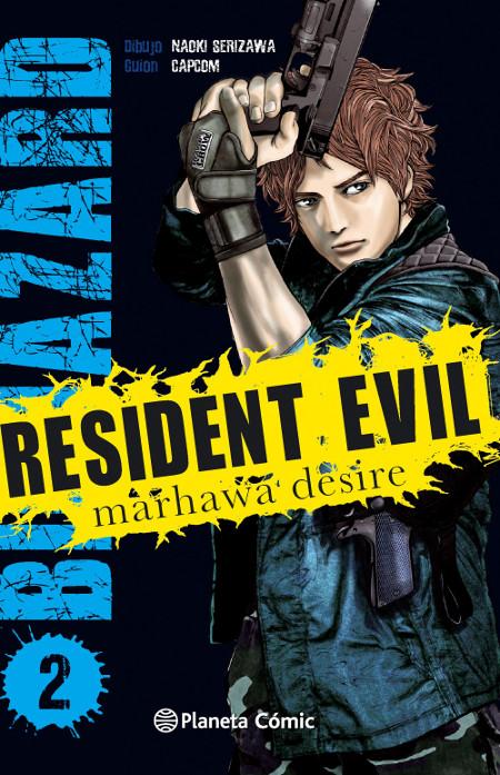 resident-evil-marhawa-desire-n-02.jpg