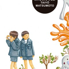 'GoGo Monster', el mágico e inquietante mundo de la infancia