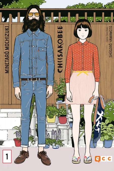 chiisakobee-manga-comprar