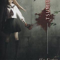 'Tsumitsuki', los espíritus devoradores de culpa