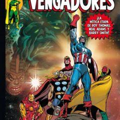 'Marvel Gold Los Vengadores La Guerra Kree-Skrull', seguimos con los clásicos