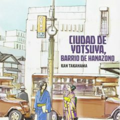 'Ciudad de Yotsuya, barrio de Hanazono', ¿hentai, seinen o shojo?