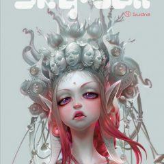 'Sky Doll 4. Sudra', inesperado y genial regreso