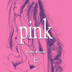 'Pink', doble vida