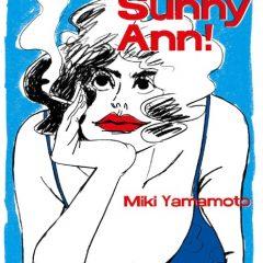 'Sunny Sunny Ann!', el manga que no es un manga