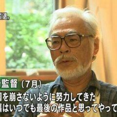 Hayao Miyazaki se retira del cine
