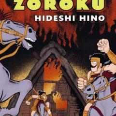 'La enfermedad de Zoroku', Hino, maestro de lo malsano